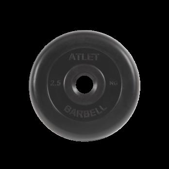 Диск обрезиненный Atlet, 2,5 кг
