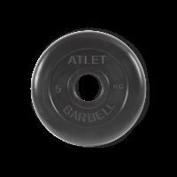 Диск обрезиненный Atlet, 5 кг_1