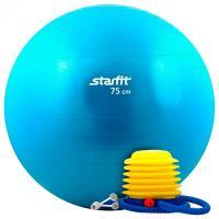 Мяч гимнастический STARFIT GB-102 65 см, с насосом, синий (антивзрыв)