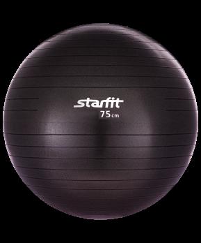 Мяч гимнастический STARFIT GB-101 75 см, черный (антивзрыв)