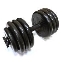 Гантели разборные 31,5 кг